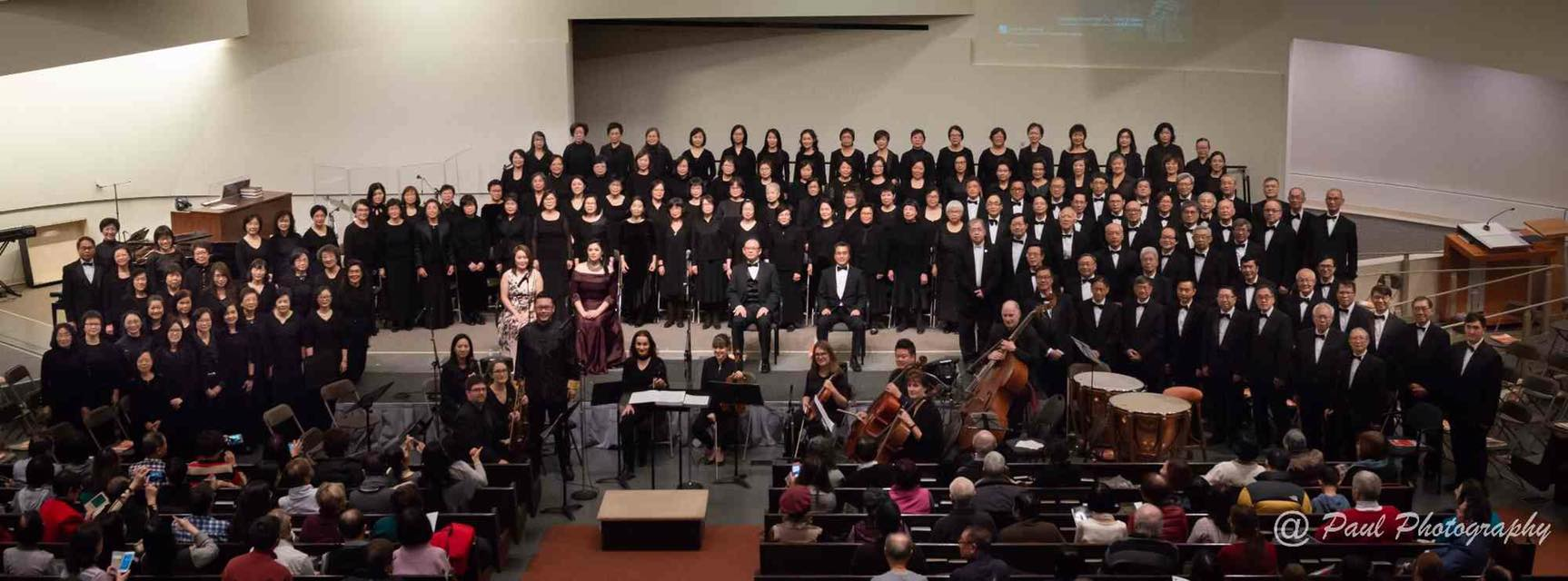 Association of Toronto Chinese Evangelical Church Musicians